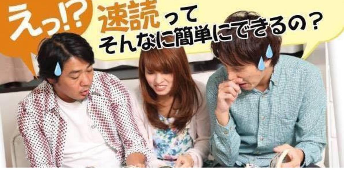 中島 正雄の教室ページの見出し画像