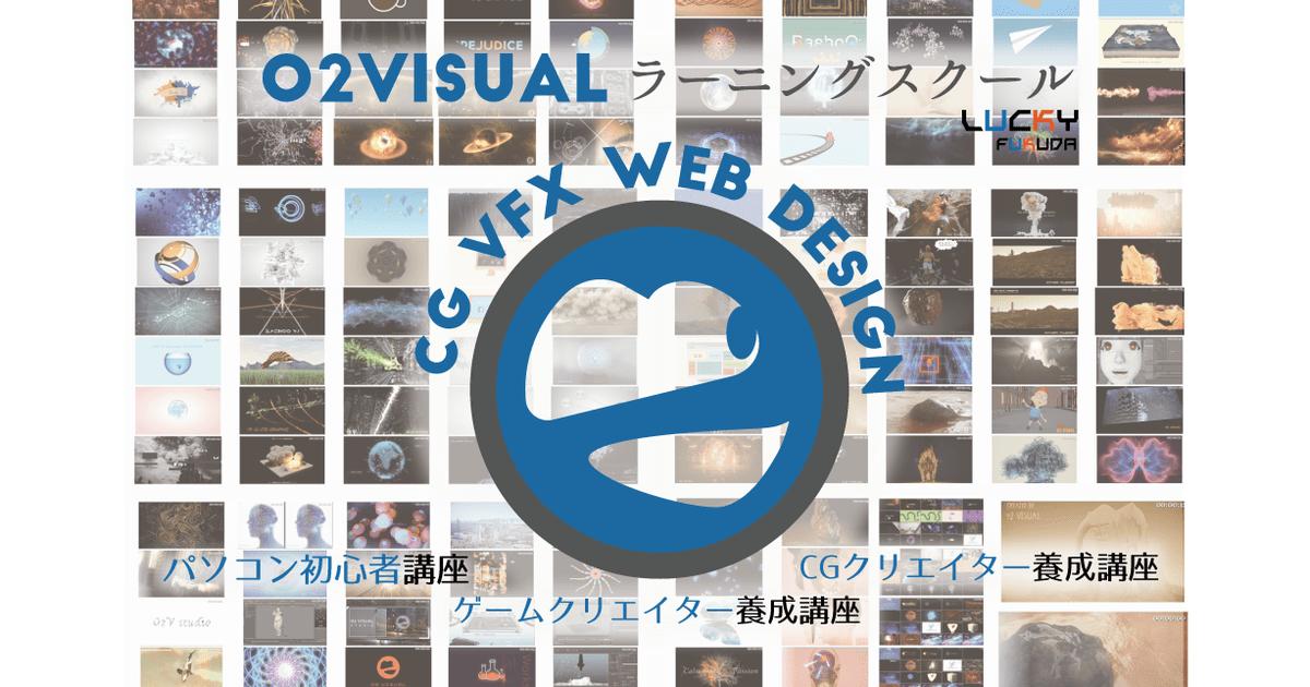 Fukuda Taizenの教室ページの見出し画像