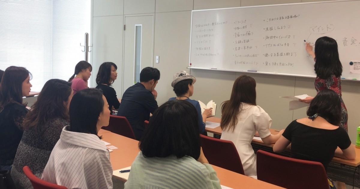 花谷 佳予子の教室ページの見出し画像