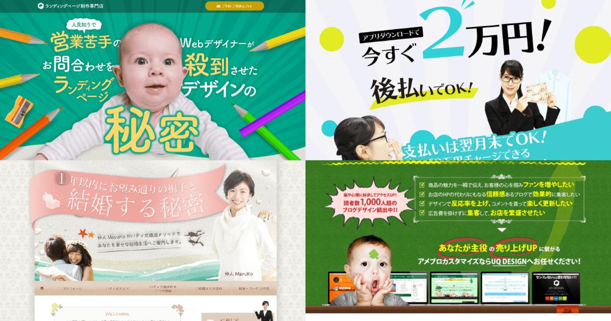 Takahashi Yukiの教室ページの見出し画像