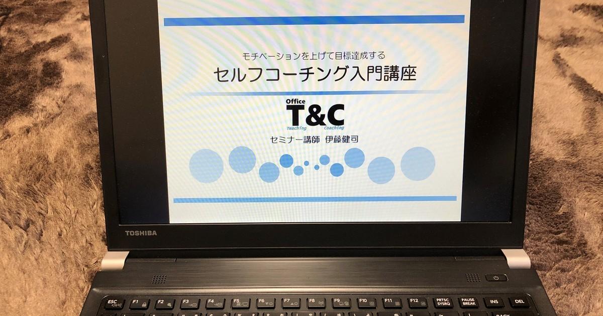 伊藤 健司の教室ページの見出し画像