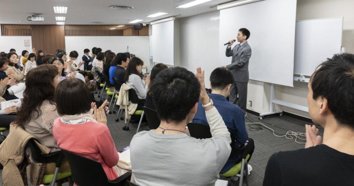 越野 博文の教室ページの見出し画像