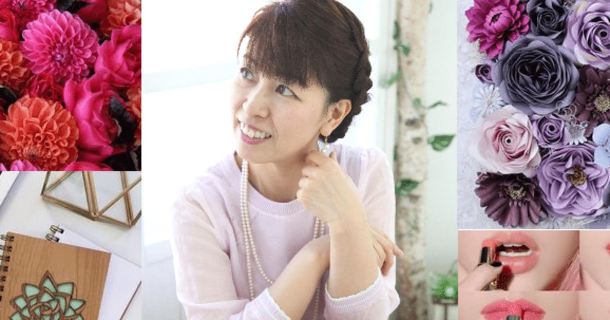 加藤 直美の教室ページの見出し画像