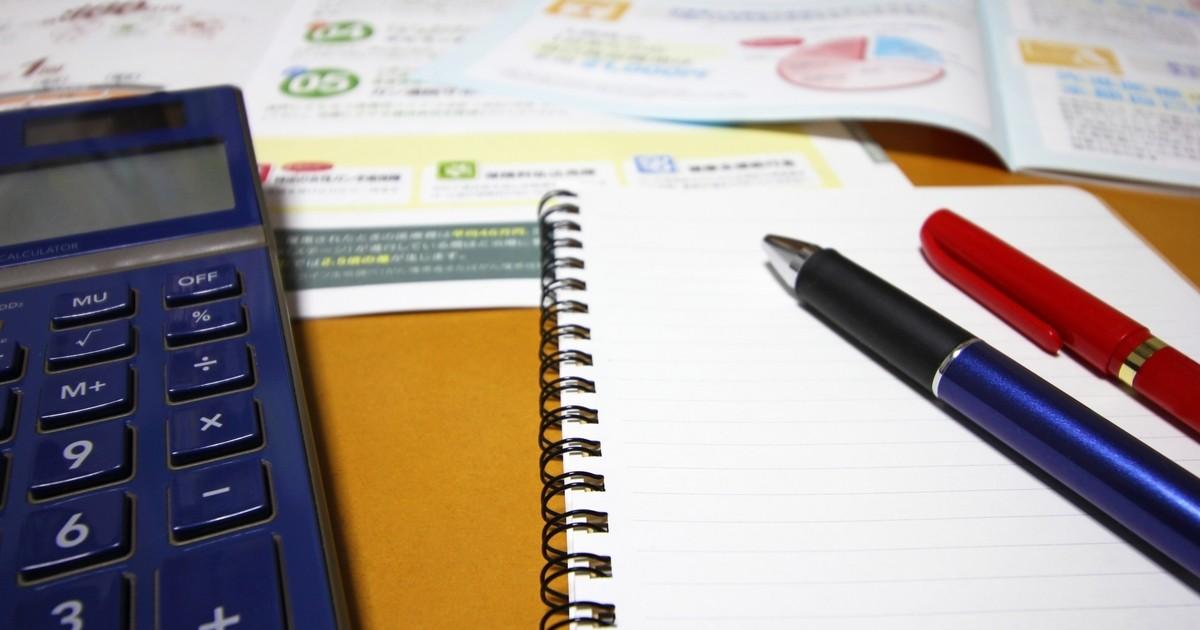 掛樋 俊宏の教室ページの見出し画像