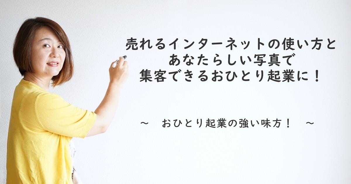 京本 薫の教室ページの見出し画像
