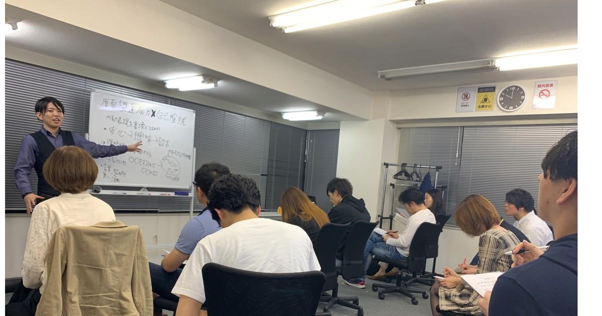 山本 一博の教室ページの見出し画像
