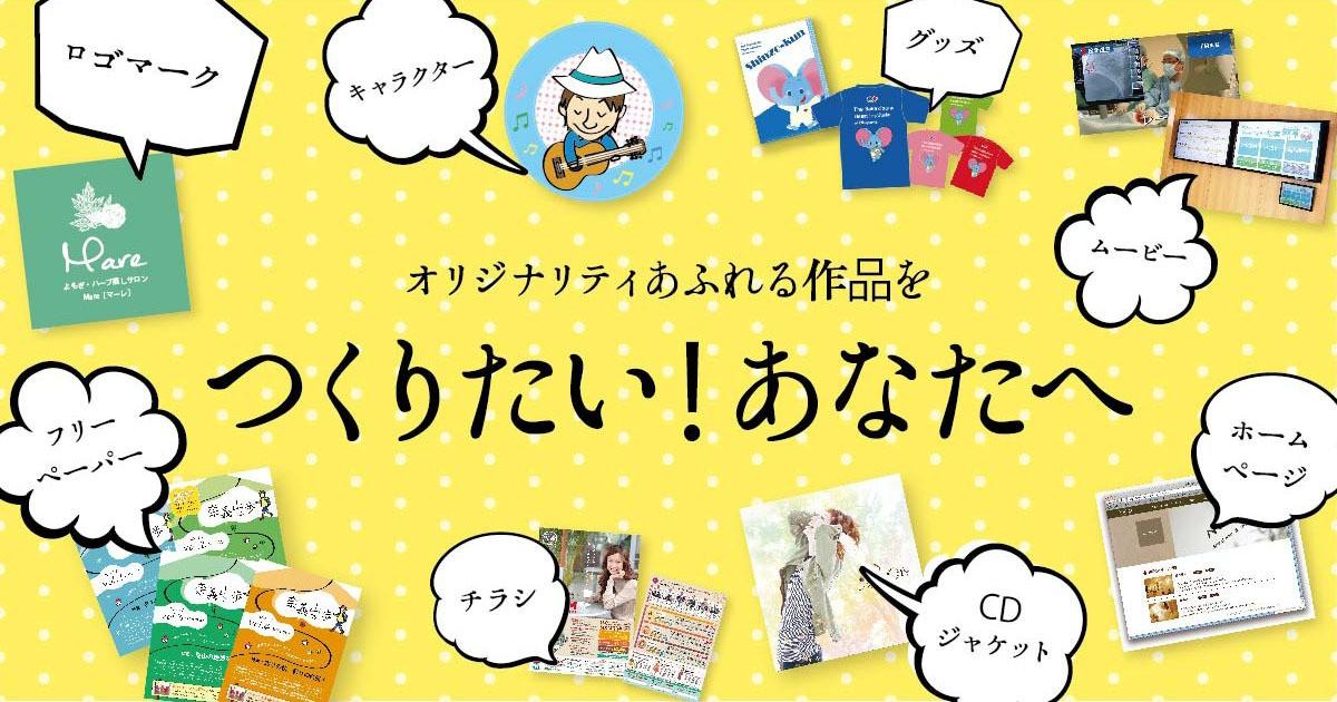 近藤 久美子の教室ページの見出し画像