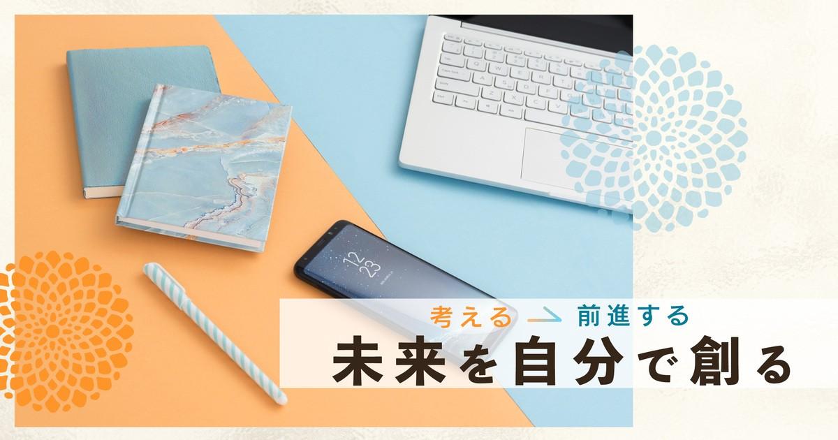 Tachita Yuriの教室ページの見出し画像