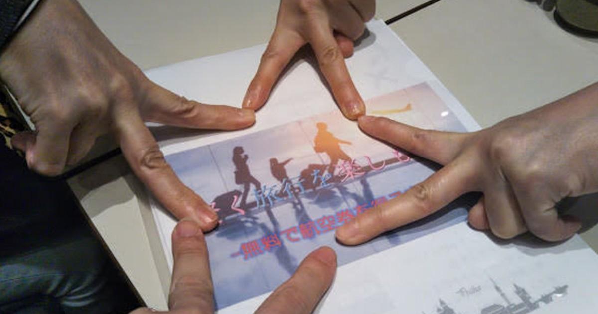 村岡 進の教室ページの見出し画像