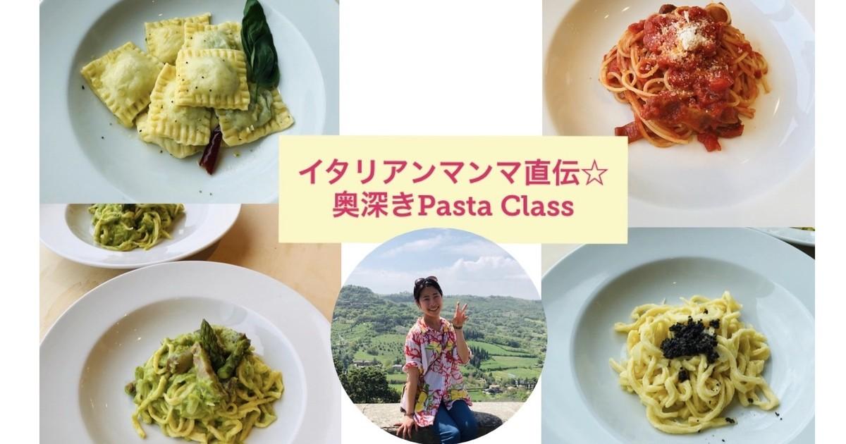Aurora Aoiの教室ページの見出し画像