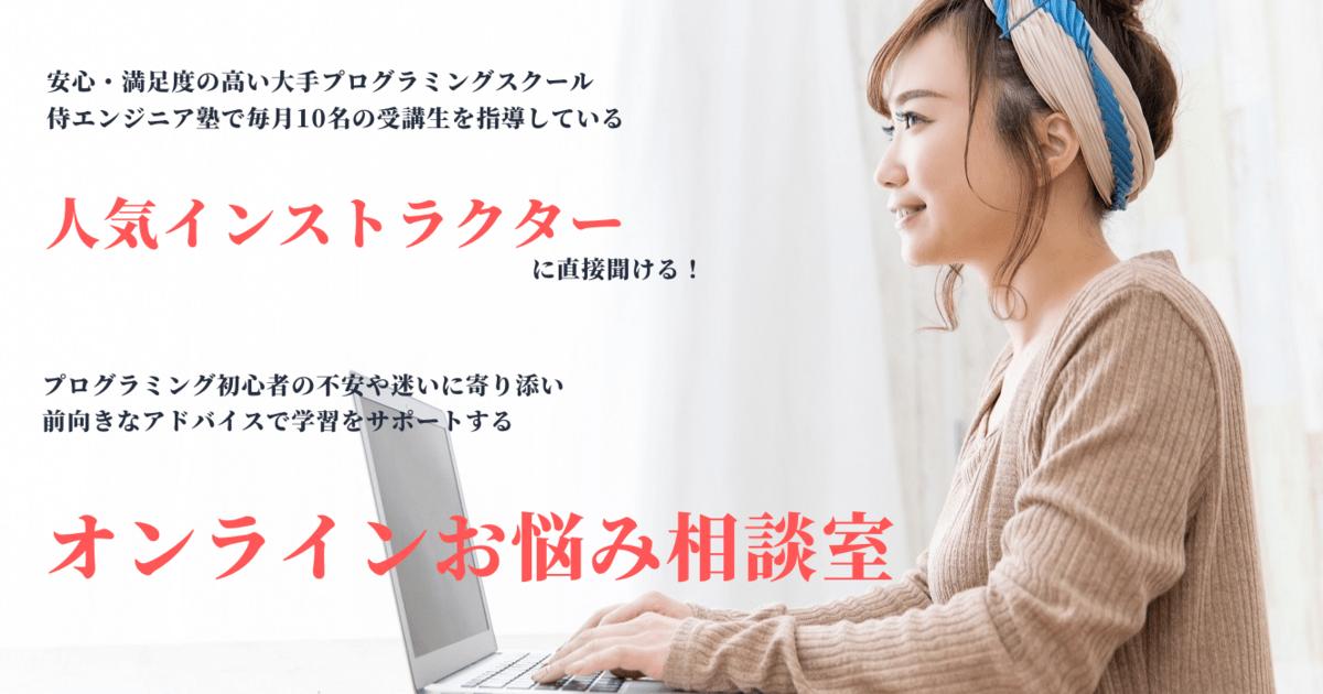 川角 智美の教室ページの見出し画像
