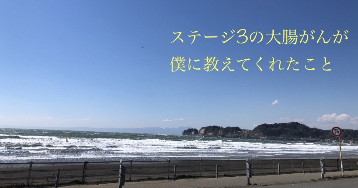 川口 健太朗の教室ページの見出し画像