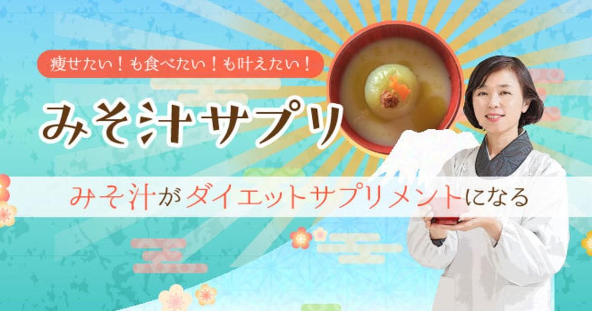 佐藤 安の教室ページの見出し画像