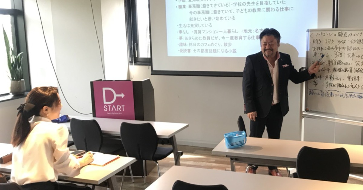 浅倉 隆志の教室ページの見出し画像