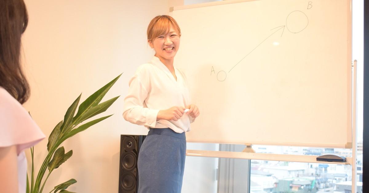 松平 佳奈の教室ページの見出し画像