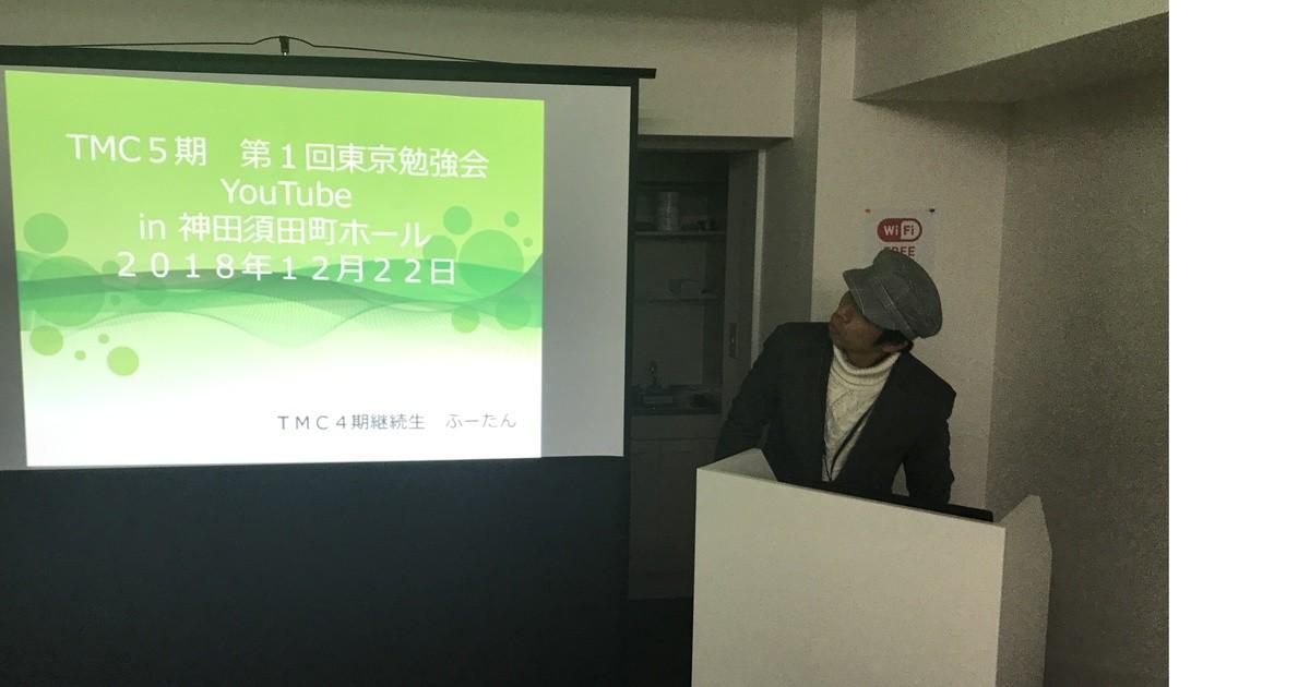 福島 有也の教室ページの見出し画像