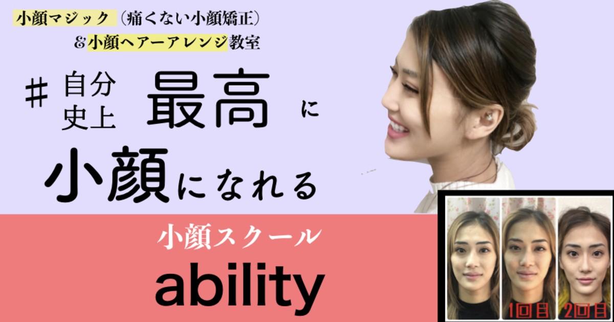 辻本 純江の教室ページの見出し画像
