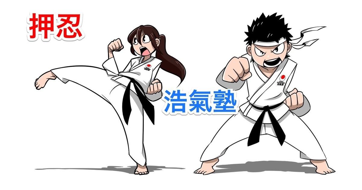 森田 昌秋の教室ページの見出し画像