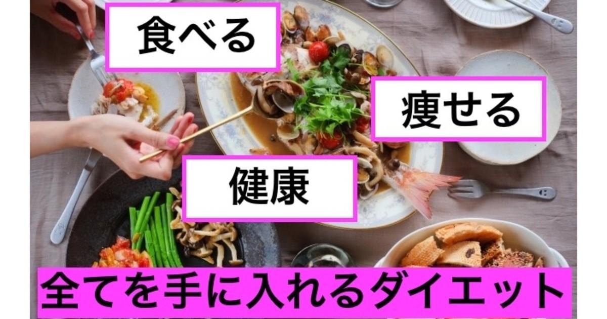 Yagi Junkoの教室ページの見出し画像