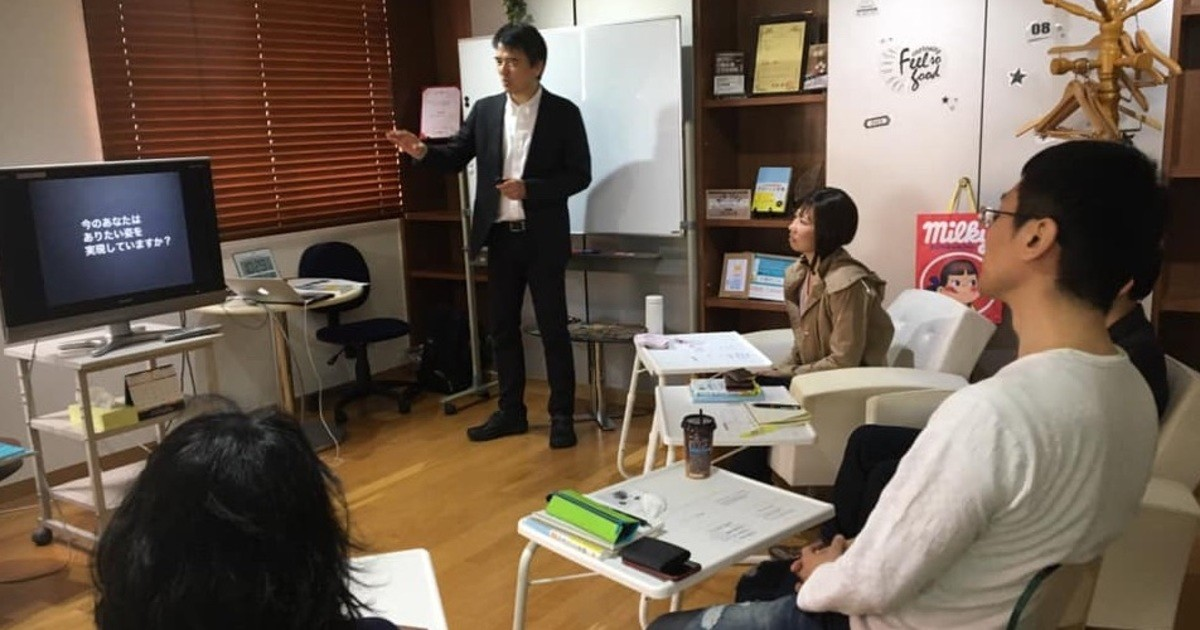 林 亮太郎の教室ページの見出し画像