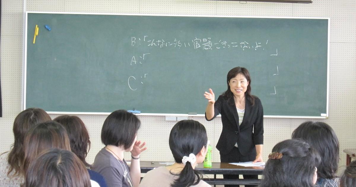 式場 敬子の教室ページの見出し画像