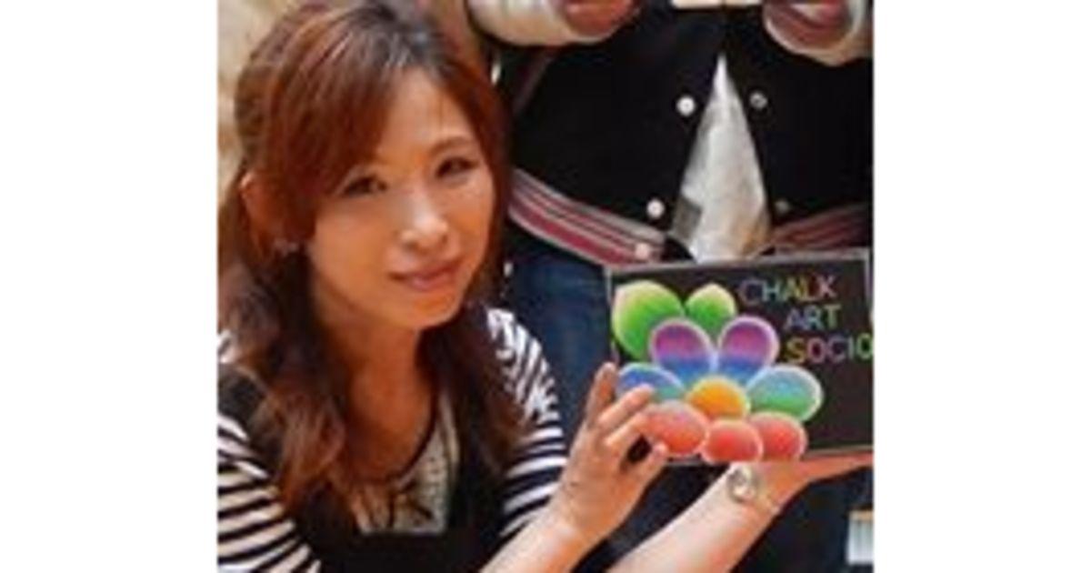 Narumi Aikoの教室ページの見出し画像