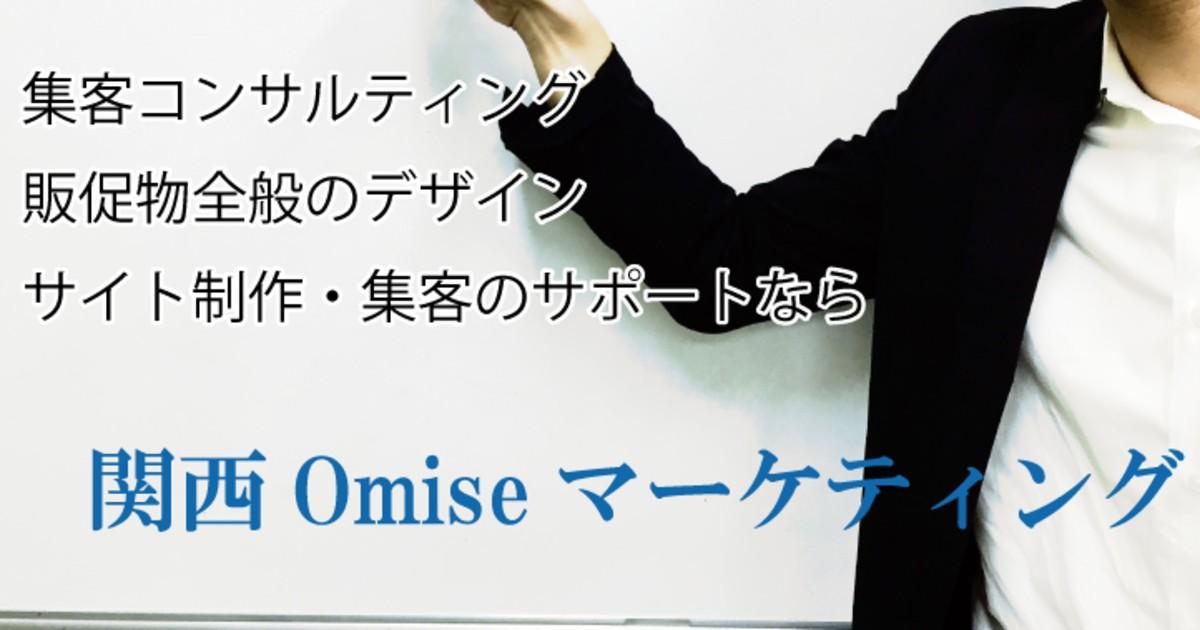 西川 幸宏の教室ページの見出し画像