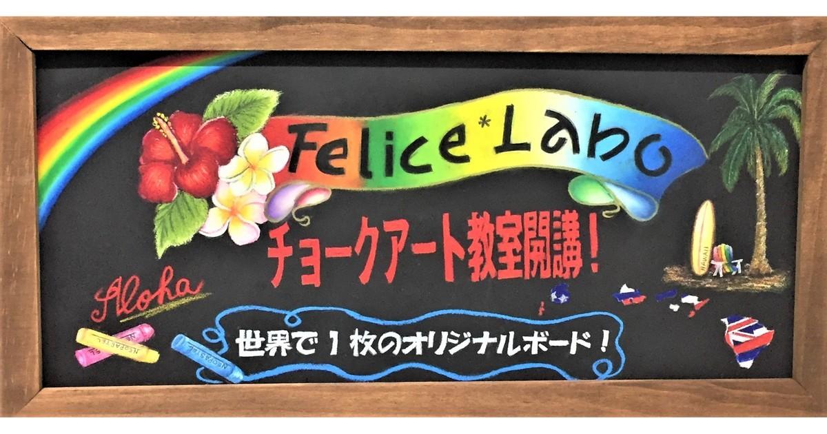 小泉 百合子の教室ページの見出し画像