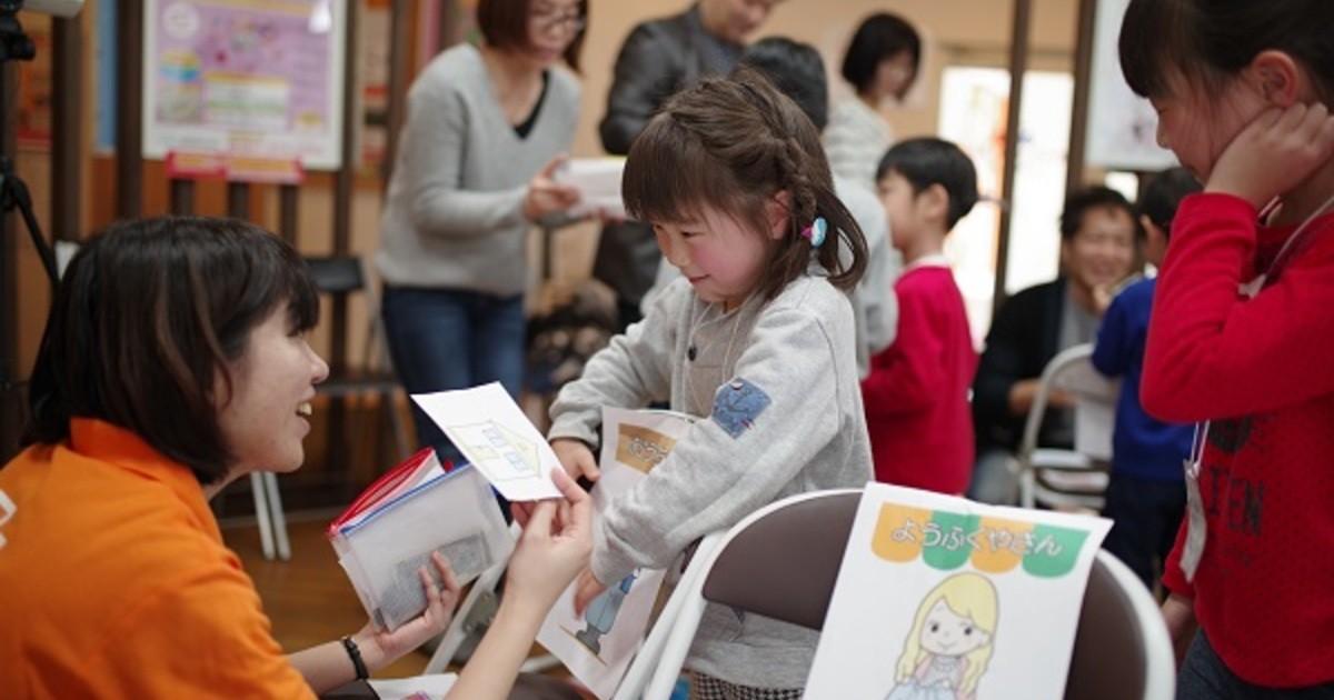 Konishi Kenichiの教室ページの見出し画像