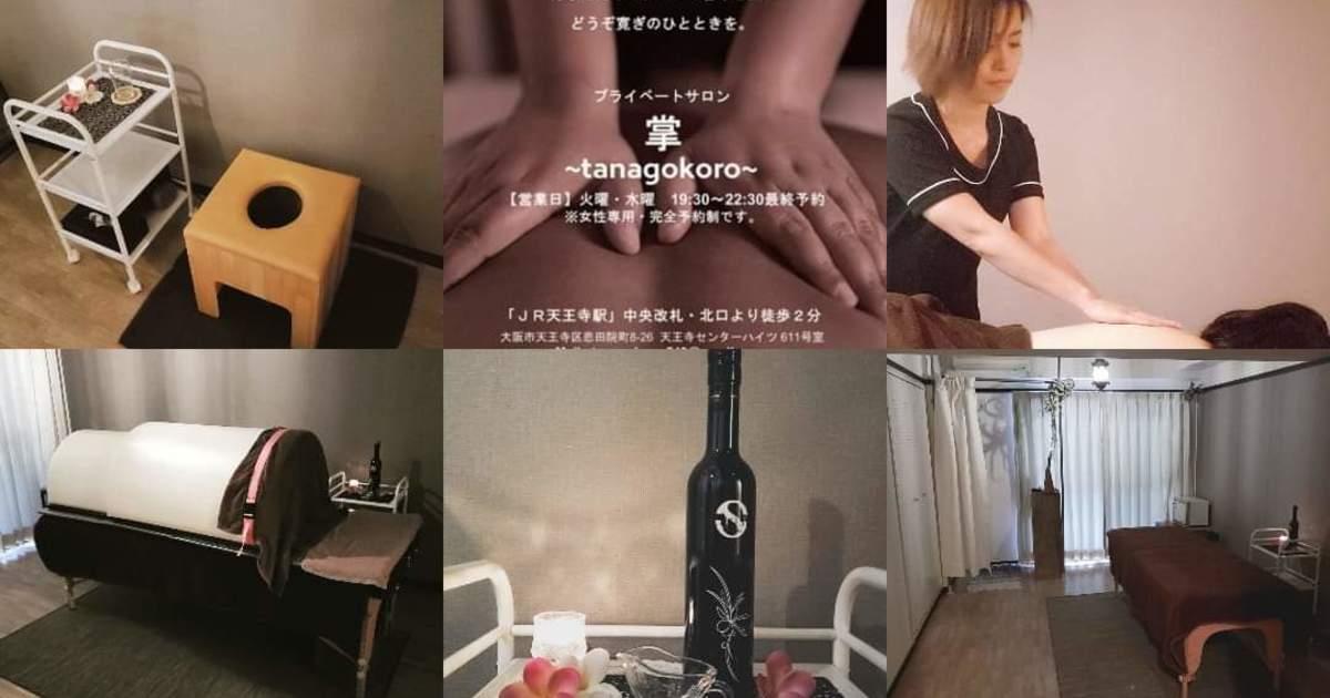 Taketani Nozomiの教室ページの見出し画像