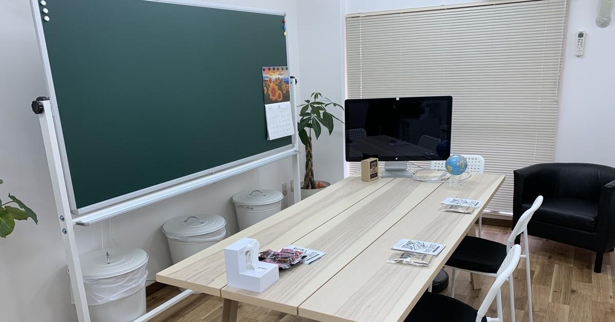 Yamazaki Masashiの教室ページの見出し画像