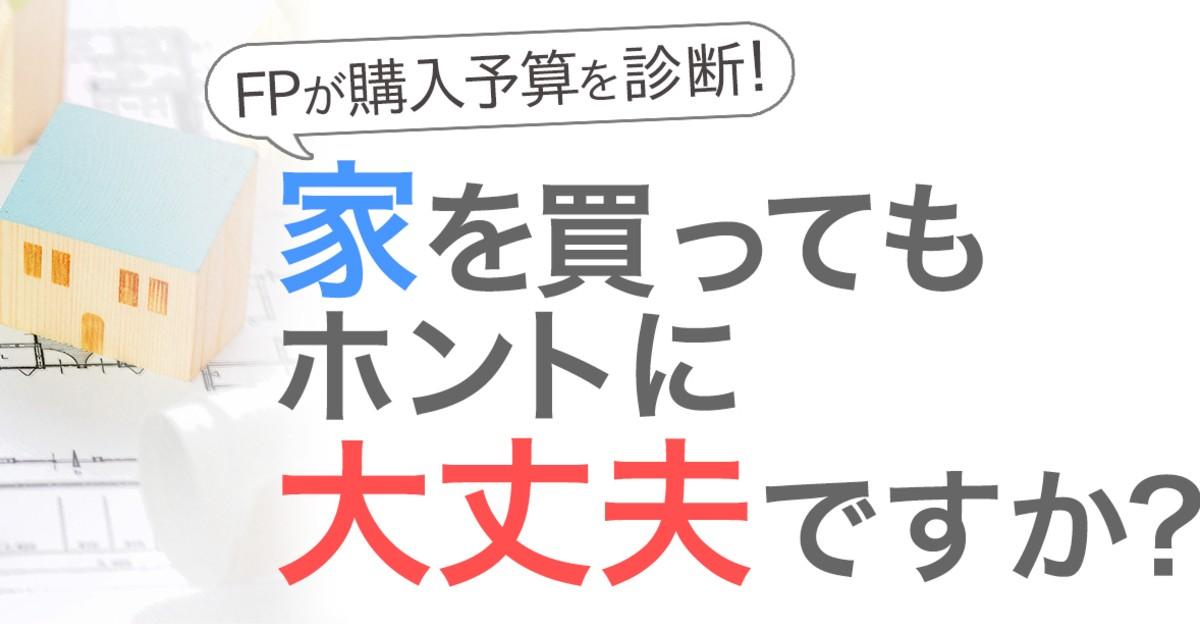 前田 晃介の教室ページの見出し画像