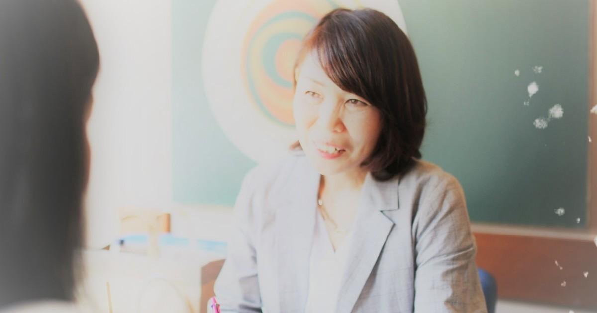 福留 美佐子の教室ページの見出し画像