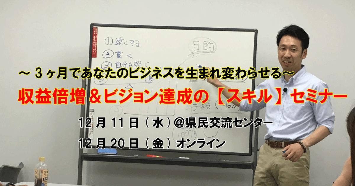 浜崎 裕充の教室ページの見出し画像