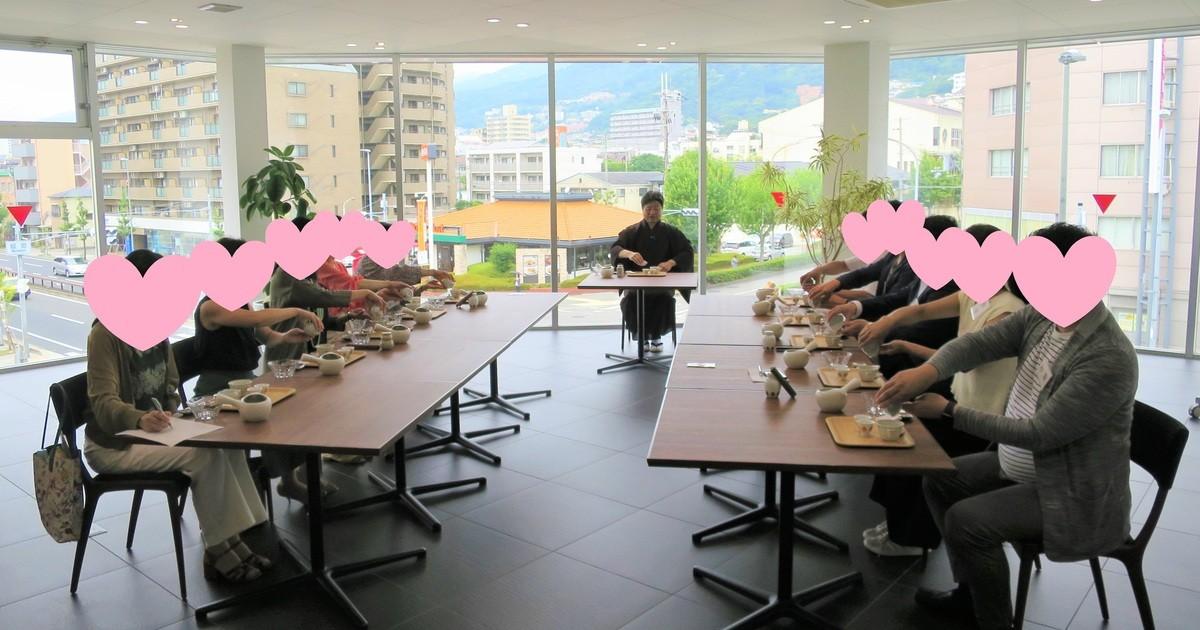 小笠原 秀邦の教室ページの見出し画像