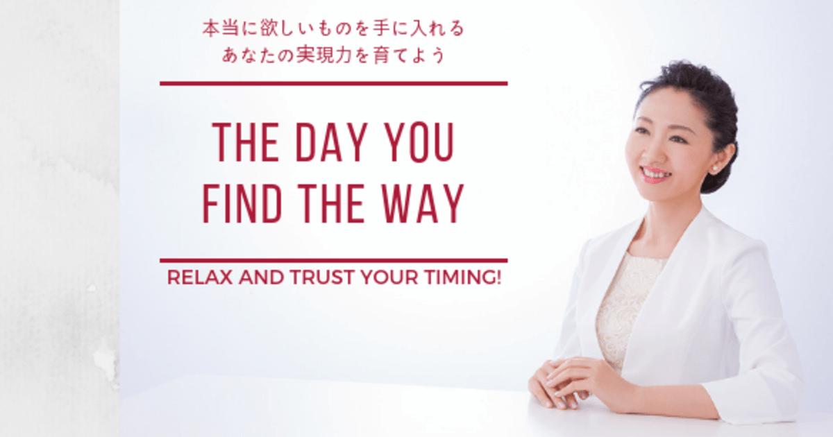 畠田 裕紀子の教室ページの見出し画像
