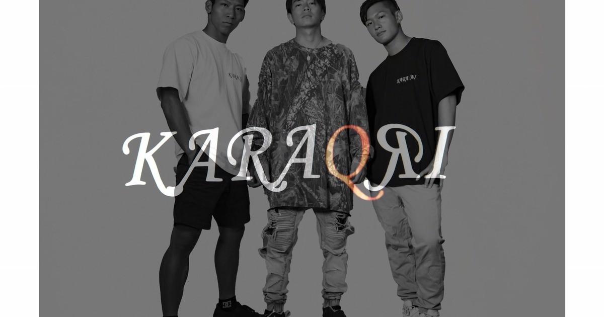 KARAQRI-驚異の成功体験を8秒で!!教室ページの見出し画像