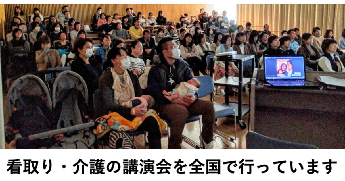 小池 美喜子の教室ページの見出し画像