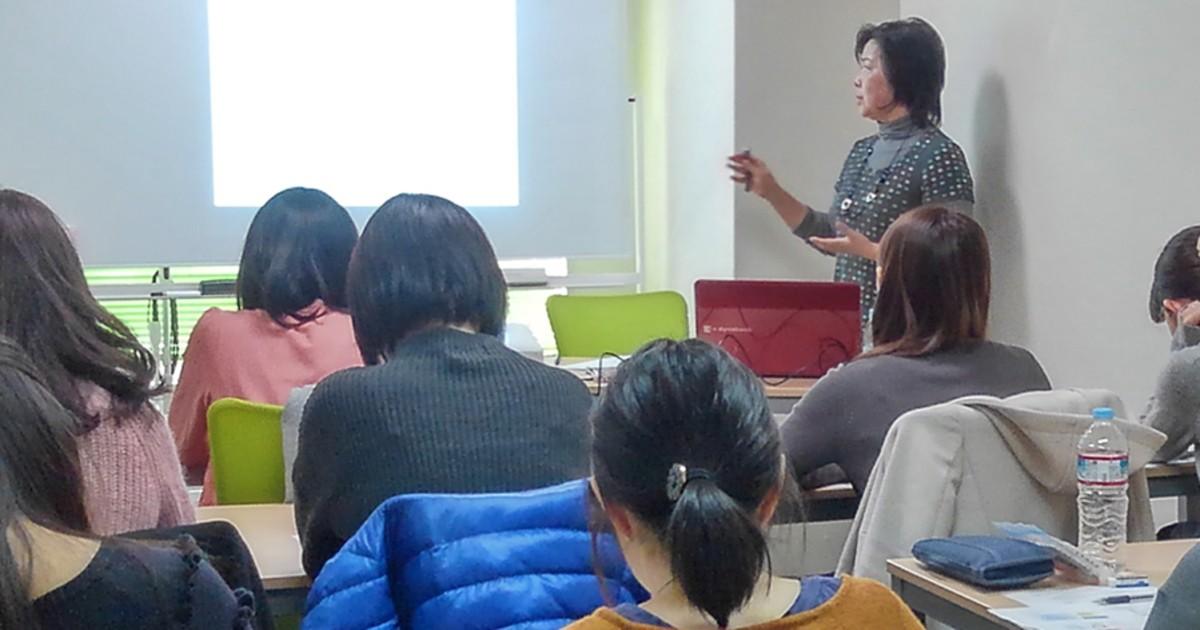 星谷 みよ子の教室ページの見出し画像