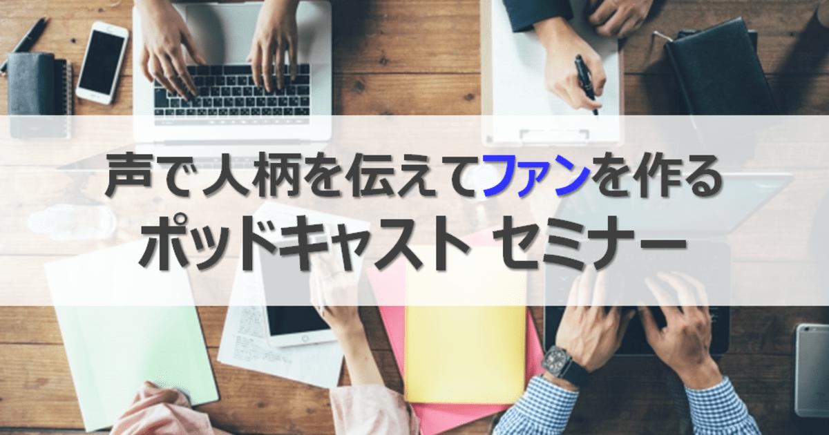 岡田 正宏の教室ページの見出し画像