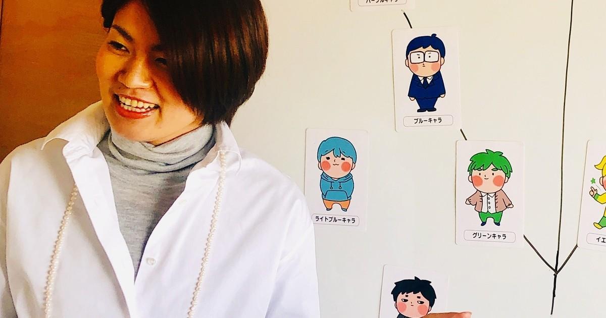 中村 里佳の教室ページの見出し画像