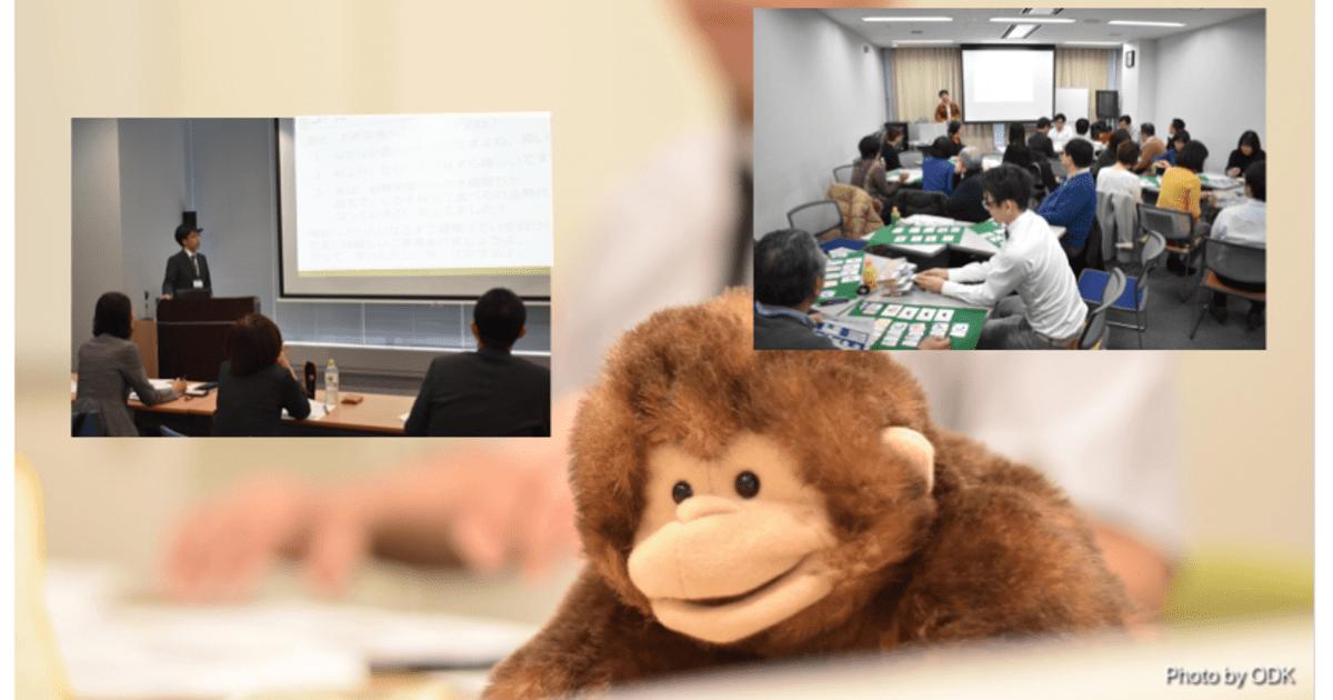 ぶっちゃけFPサロン-ロジカルポジティブFP達による本音満載マネー勉強会教室ページの見出し画像