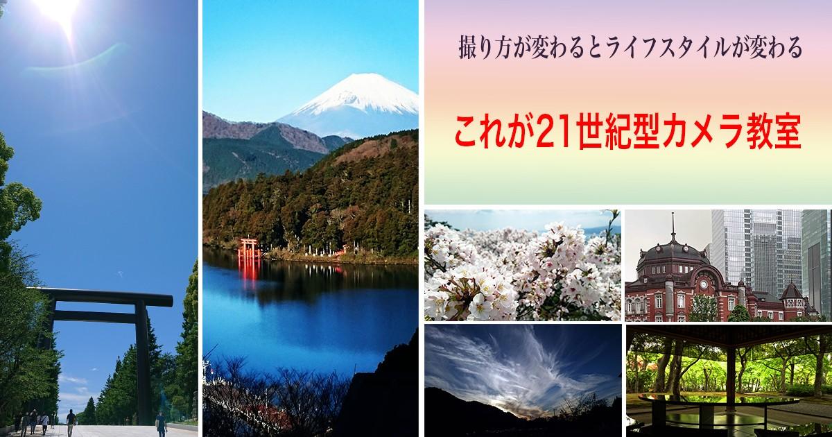 武藤 雅之の教室ページの見出し画像
