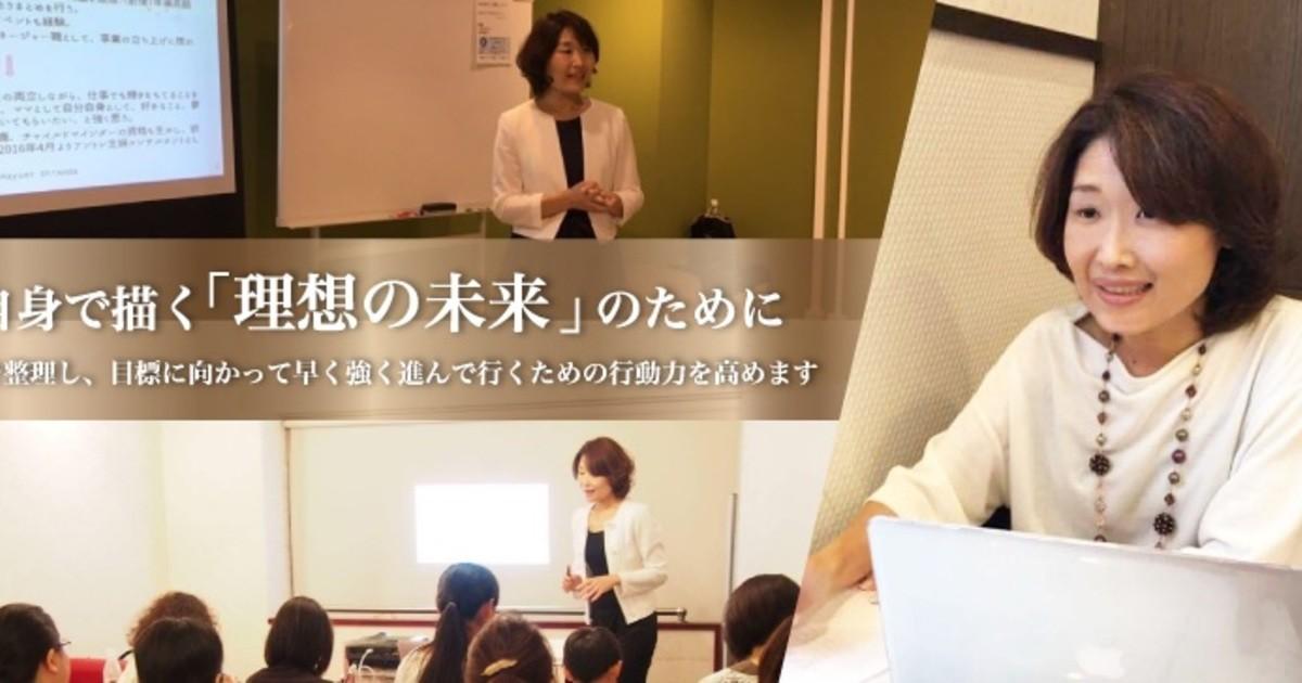 ENTRESH-女性をはばたかせるコーチング教室ページの見出し画像