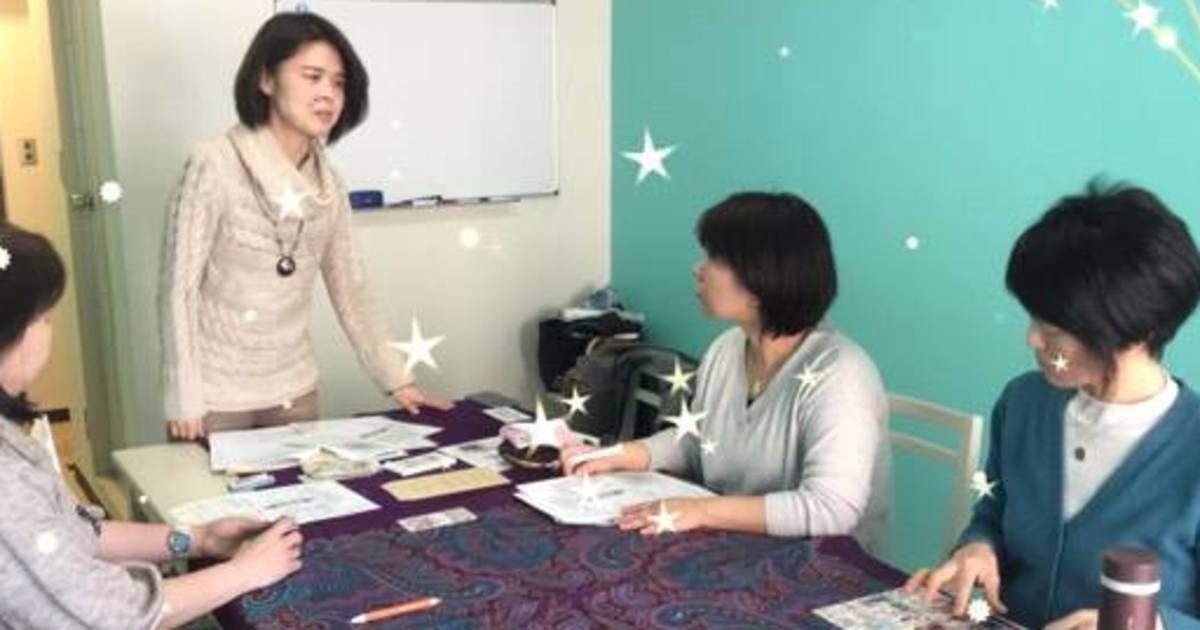 伊藤 明美の教室ページの見出し画像
