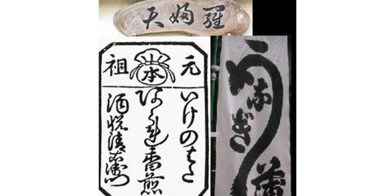 西嶋 晃の教室ページの見出し画像