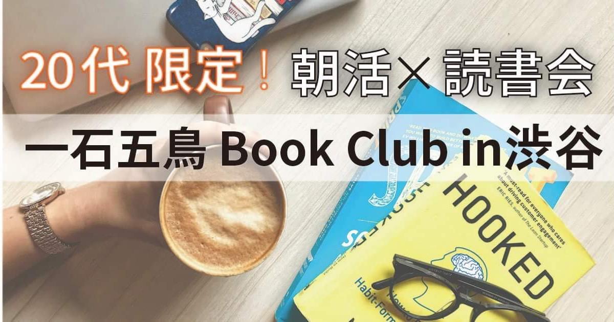 芹澤 裕大郎の教室ページの見出し画像