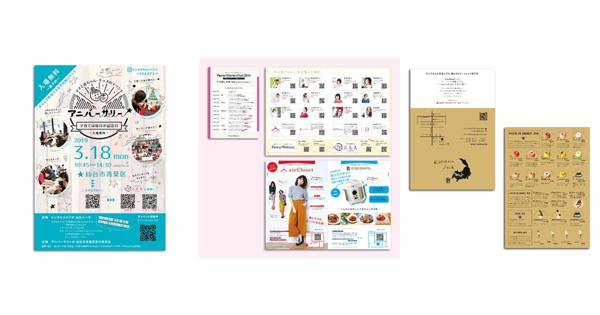 anatanidesign amiの教室ページの見出し画像