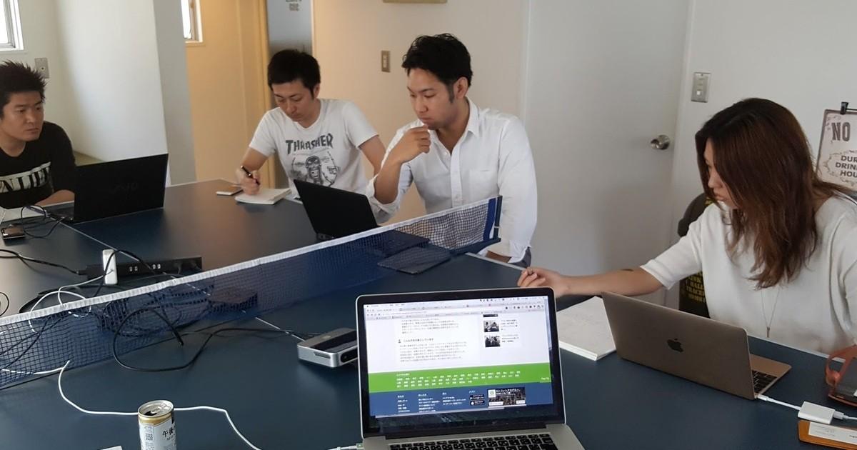 上山 翔太の教室ページの見出し画像