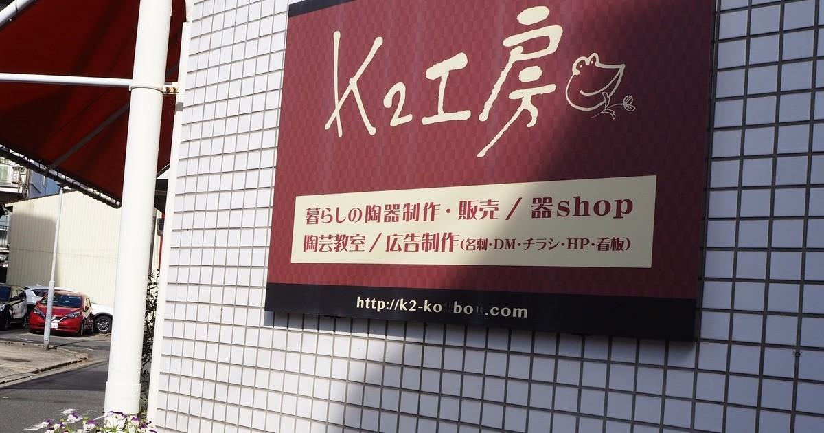 朝野 加津子の教室ページの見出し画像